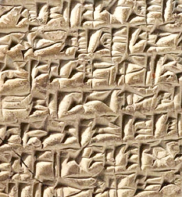 On Local Particles as Spatial Case Markers in Hittite