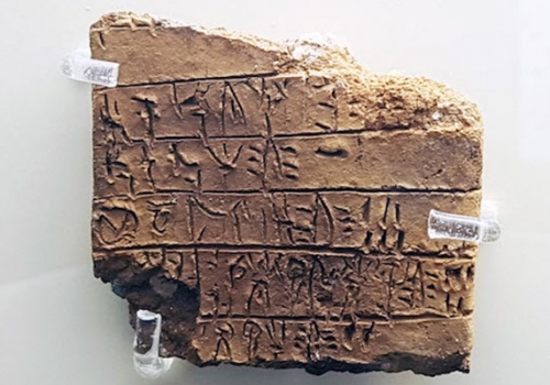 Nominative Case and Brachylogic Syntax in Mycenaean Texts