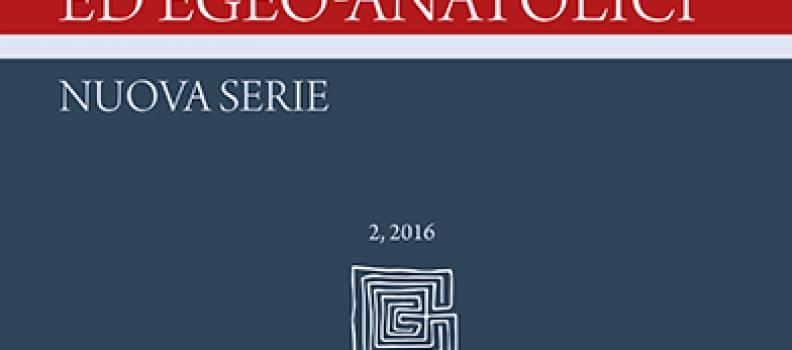 SMEA Nuova Serie 2, 2016