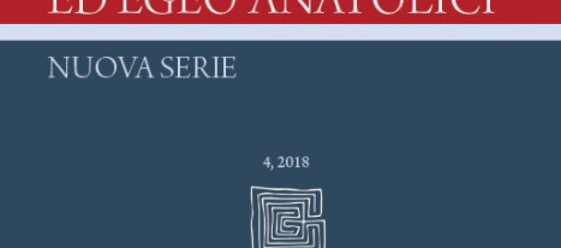 SMEA Nuova Serie 4, 2018