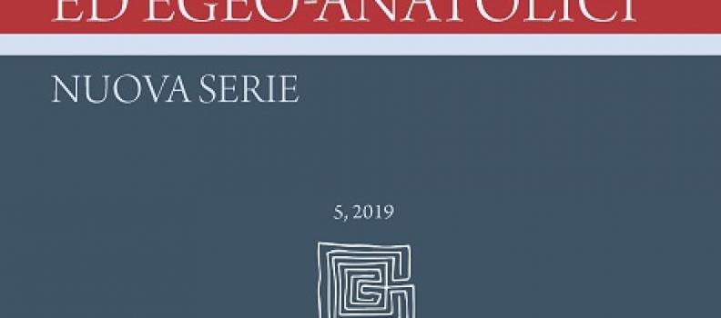 SMEA Nuova Serie 5, 2019